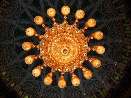 16 Leuchter-Mandala