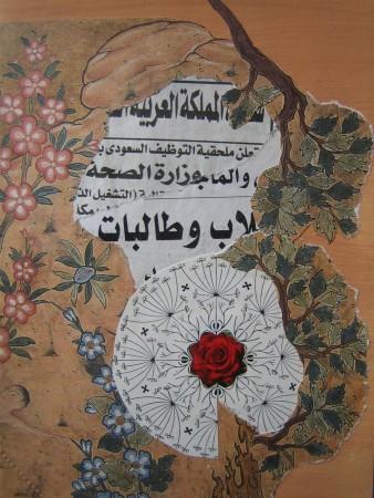 Arabische Rose