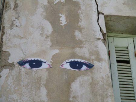 Augen Naxos